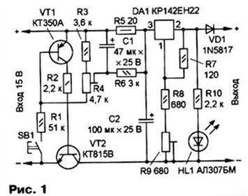 Схема автоматического зарядного устройства (ЗУ) показана на рис. 1...