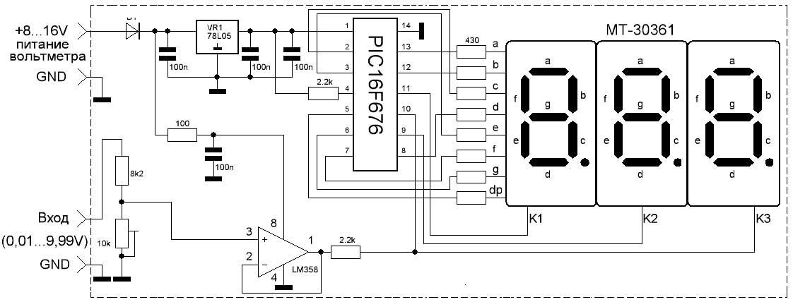 цифровой вольтметр схема